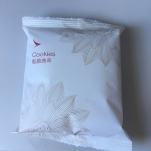 cathay dragon-cookies2017