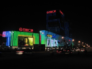 fuzhou-wanda plaza-2012