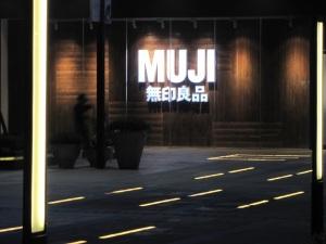 fuzhou-wanda plaza-muji-2012