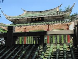 Xiamen-former temple