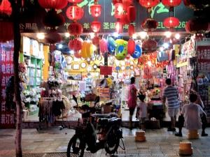 xiamen-china life-2012