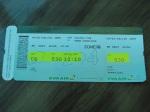 2-tpe-eva boarding pass-2014