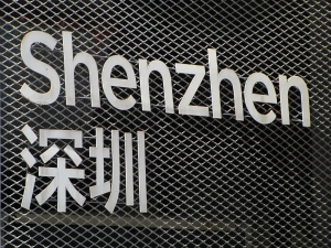 sz-shenzhen-2015