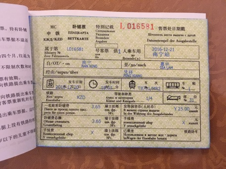 img_2719-nn-ticket-to-hanoi2
