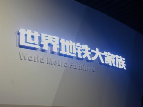 img_2911-gz-metro-museum-families