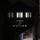img_2969-gz-xiaozhou-art-village-non-coffee