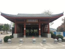 img_3244-hz-xihudong-stn-entrance