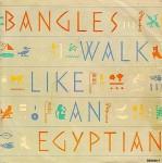 af-egyptian