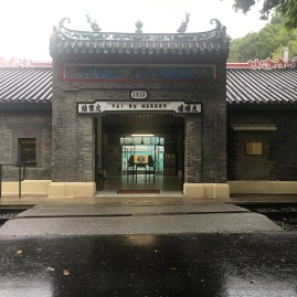 musuem and old stn