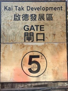 Gate 5