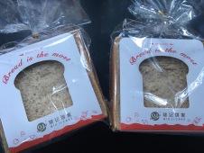 2 qiu ji cake bread