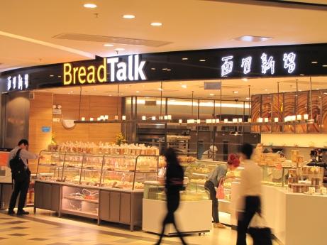 8 bread talk