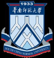 SCNU_logo