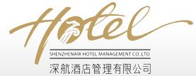 sz air hotel-logo