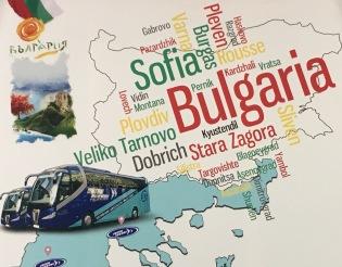 ath-ivknoi bulgaria