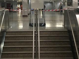 ath-metro strike