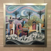 cairo-airport arrival art