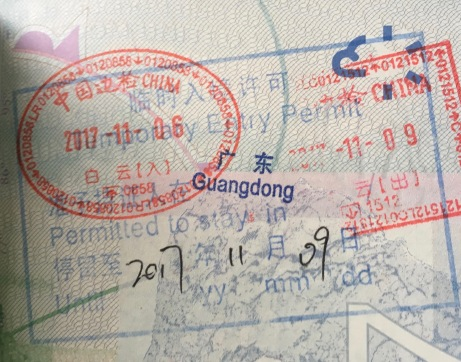 china temp visa