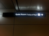 journey to madrid-doha quiet room signage